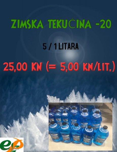zimska-tekuc487ina